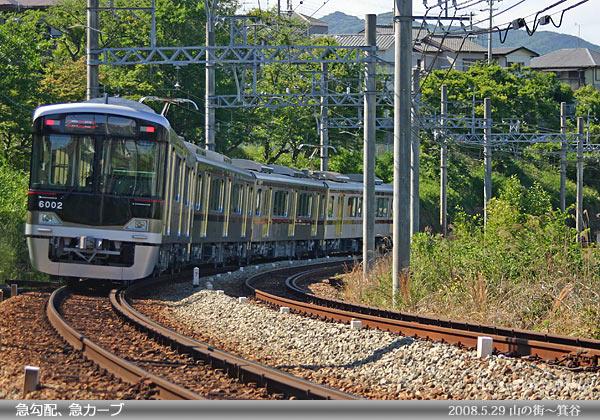 電鉄 事故 神戸 神鉄有馬口駅で脱線事故…谷上~岡場間など運転見合わせ